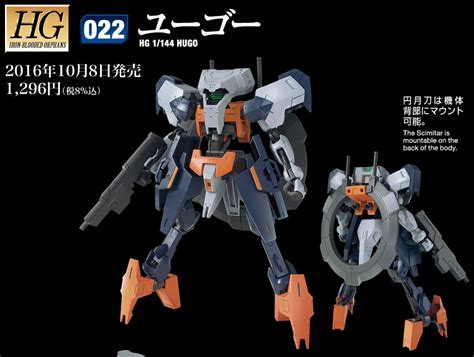 Hg Hugo Mobile Suit Bandai Original orphans hg 1 144 hugo usa gundam store