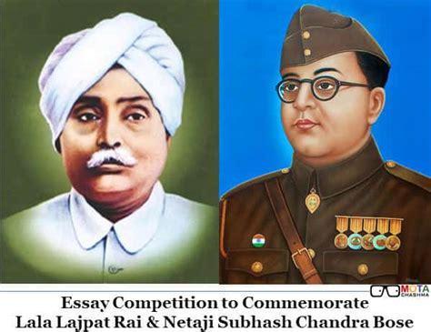 Netaji Subhash Chandra Bose Essay by Essay Netaji Subhash Chandra Bose Euthanasiapaper X Fc2