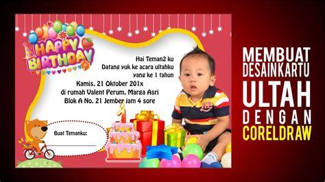 Undangan Ulang Tahun Birthday Invitation Numnoms cara membuat design undangan ulang tahun tutorial birthday card with coreldraw