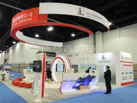 booth design in china sinopec america english booth design china petroleum