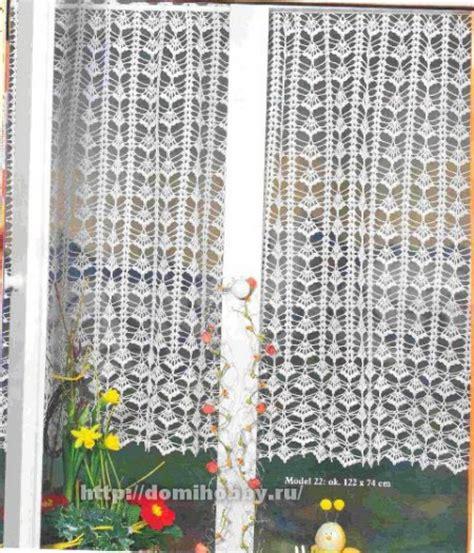 crochet curtains patterns crochet curtain free pattern h 228 keln gardinen crochet