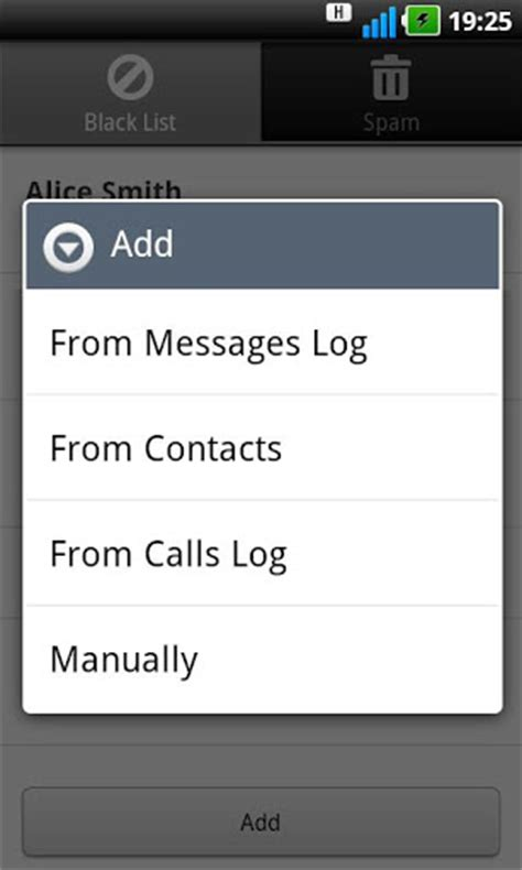 sms blocking app for android how to block text messages on android phone