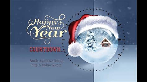 new year song royalty free new year countdown new year soundtrack