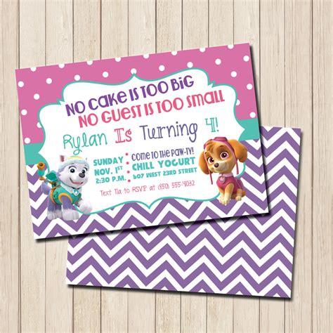 printable birthday invitations paw patrol paw patrol girl s birthday party invitation printable