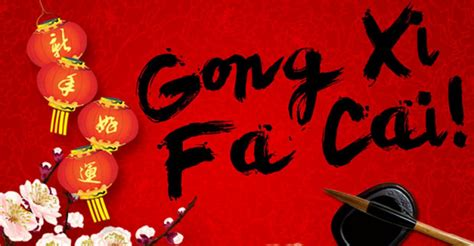 new year song gong xi gong xi 2016 gong xi fa cai 2015 new year song 新年快樂 reunion