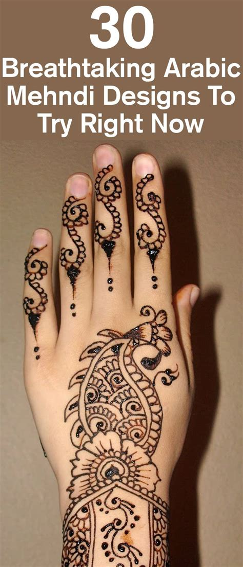 how to apply henna tattoo at home 2610 best images about awesome mehndi designs on
