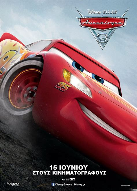 cars 3 film wiki cars 3 2017 posters films official pinterest
