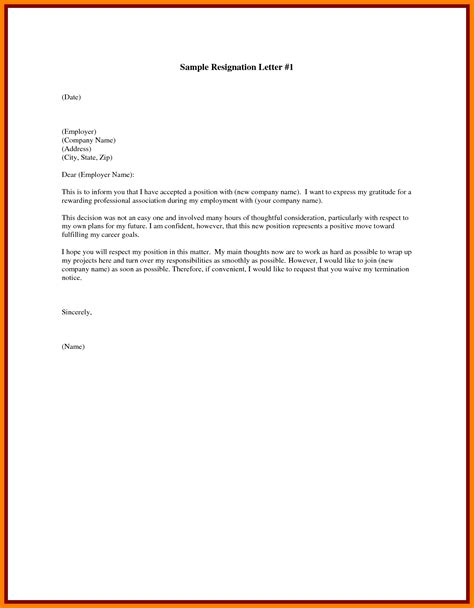 Resignation Letter In Simple 7 And Simple Resignation Letter Sle Joblettered