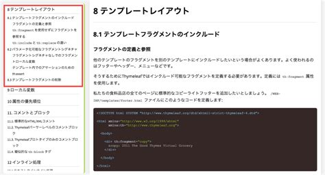 thymeleaf layout js using thymeleaf xhtml html autos post