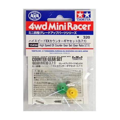 Jual Hjh Mini 4wd Parts by Tamiya High Speed Counter Gear Set Daftar Harga