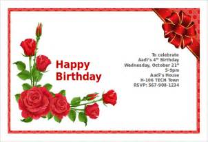 Birthday Invitation Card Template Free by 10 Ms Word Format Birthday Templates Free Free