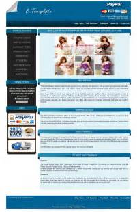 ebay auction templates custom ebay store auction templates shop