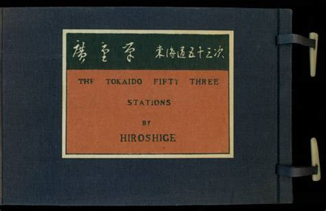 hiroshige books book 1960110132 the tokaido fifty three stations by