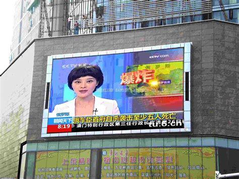 Led Outdoor Tv Display outdoor color led display p25 shenzhen sansun hi