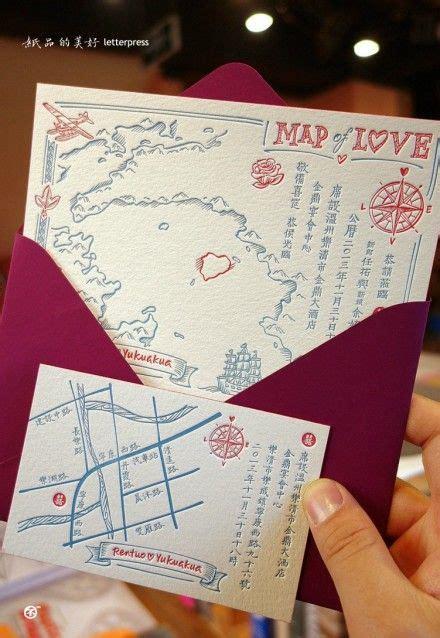 wedding invitation taiwanese 25 best ideas about wedding invitation on wedding invitation card