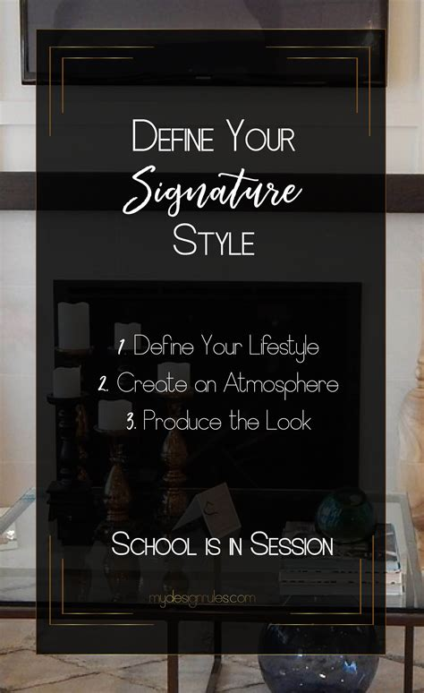 your decorating style defined real simple 3 easy steps to define your signature style my design rules