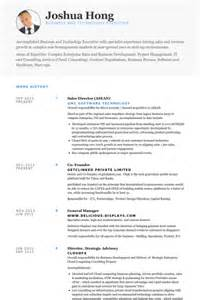 Trainee Sle Resume by Resume New Home Sales Sales Trainee