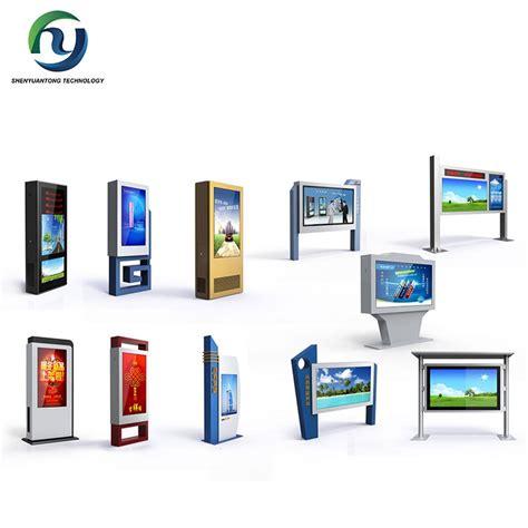 Lcd Display Monitor Sedomart 1500 large screen oem 1500 nits ip65 waterproof outdoor lcd