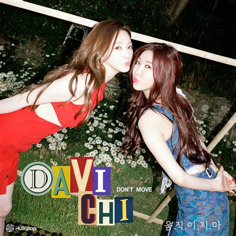 download davichi while you were sleeping ost part 7 dl mp3 davichi while you were sleeping ost part 7