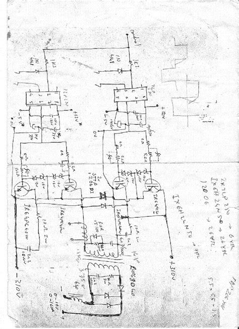 ARC INVERTER WELDER MACHINE Service Manual download