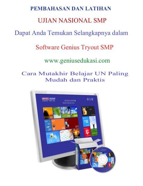 Persiapan Menghadapi Un Smp 2017 Ktsp 2006 Bahrudin Dkk soal ujian nasional smp 2013 newhairstylesformen2014