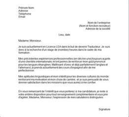 Curriculum Vitae Linkedin by Exemple De Lettre De Motivation Pour Un Stage En