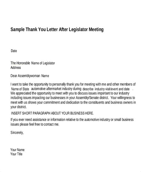 Thank You Note Template Meeting Letter Thank You For Meeting