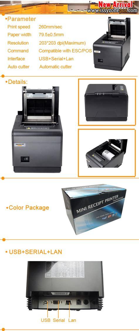 itpp066 80mm thermal receipt printer pos buy pos receipt