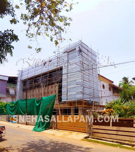 bookmyshow kannur cinema theatres studios multiplex page 2024