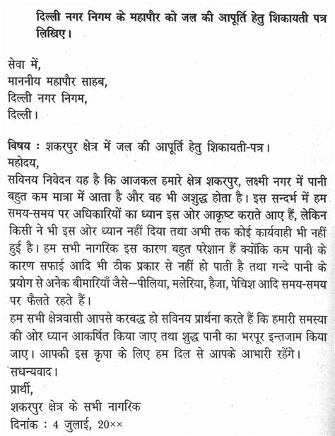 Scarcity Of Water Essay by Essay On Water Scarcity Docoments Ojazlink