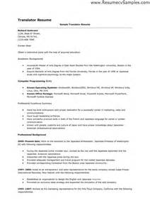 Interpreter Resume Sample Translator Resume Template Resumeguide Org