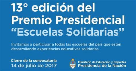 convocatoria docente en universidades para el ao 2017 lima peru educaci 211 n y docentes premio presidencial escuelas