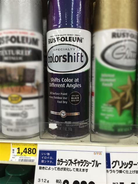 rustoleum color shift みんカラ rust oleum color shift ステップワゴンスパーダ by しげっさん