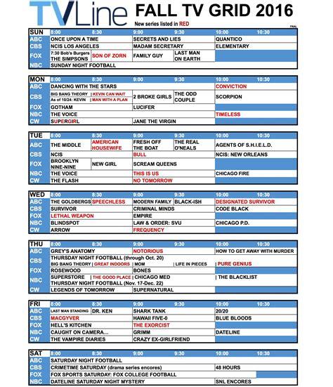 Fall Tv Schedule 2016 2017   fall tv schedule rueben s ramblings