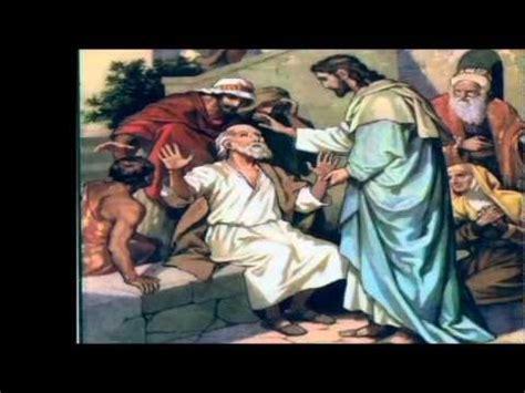 imagenes de jesus sanando un ciego jes 218 s sana a bartimeo el ciego youtube