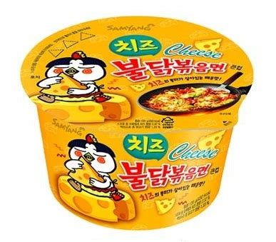 Samyang Spicy Cheese samyang cheese ramen big bowl halal okashi world nimaco