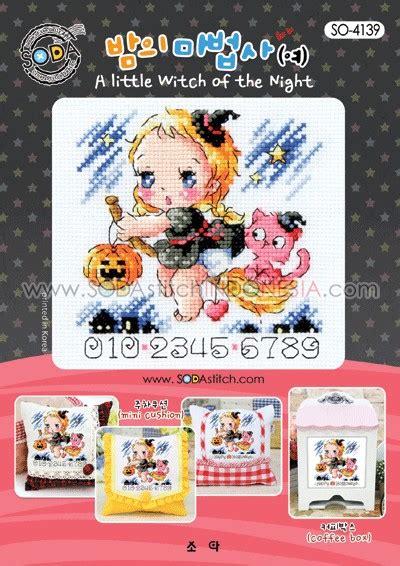 Paket Benang Kristik Dmc Soda Stitch So 3219 soda stitch indonesia cross stitch pattern kits accessories be original
