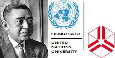 Sato Help Desk by 2016 Eisaku Sato Essay Contest Now Open Grand Prize Of 165