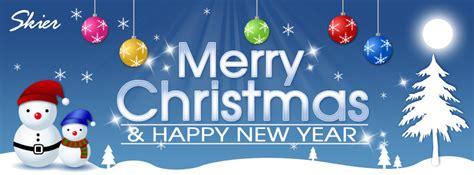 Banner Rumbai Hologram Merry Happy New Year merry happy new year banner festival collections