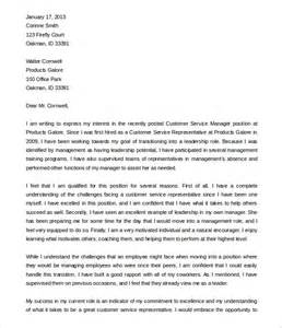 promotion template request letter to manager for promotion