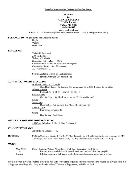 download resume for college application sample diplomatic regatta