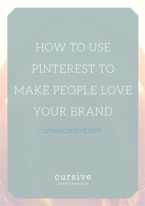 How To Make Your Brand - how to use to make your brand