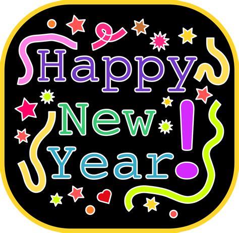 new year origin wiki file happy new year 01 svg wikimedia commons