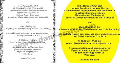 undangan bahasa inggris undangan pernikahan bahasa inggris kata kata
