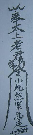 Imlek Merah Sepasang Uk 24 astrologi china ramalan fengshui astrologi metafisika
