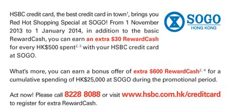 email hsbc credit card yinpong s groupon red hot shopping special sogo