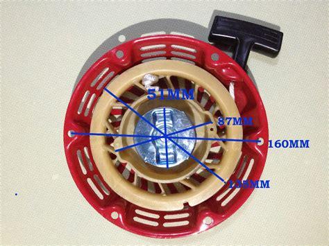 Sparepart Motor Honda pull recoil starter rewind start iron for honda generator spare parts gx120 gx160 gx200 168f