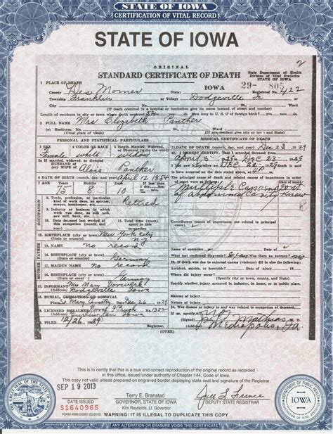 Iowa State Birth Records Matt S Genealogy Elizabeth Dunzinger S Certificate