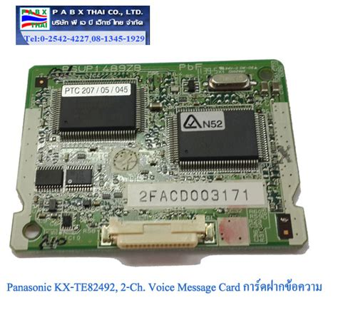 Dealer Pabx Panasonic Kx Tes824 7 pabx automatic branch exchange panasonic kx