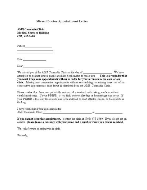 missed doctor appointment letter patient templates